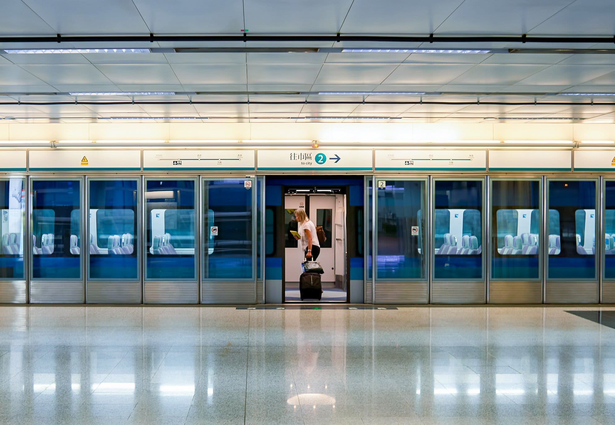 Hong Kong airport transportation: Airport Express