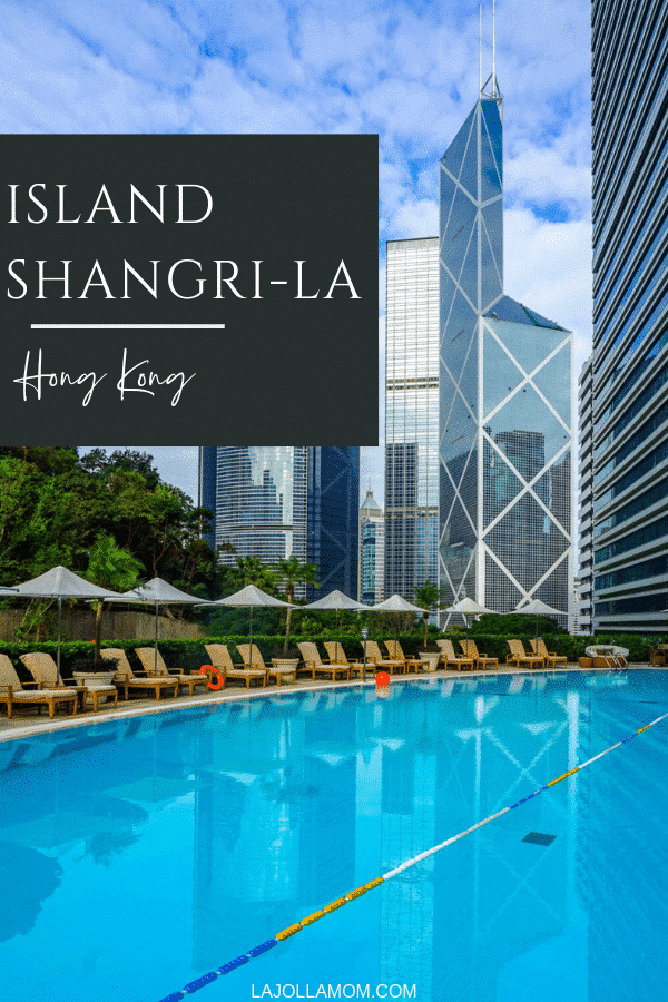 Everything you need to know before booking Island Shangri-La Hong Kong hotel