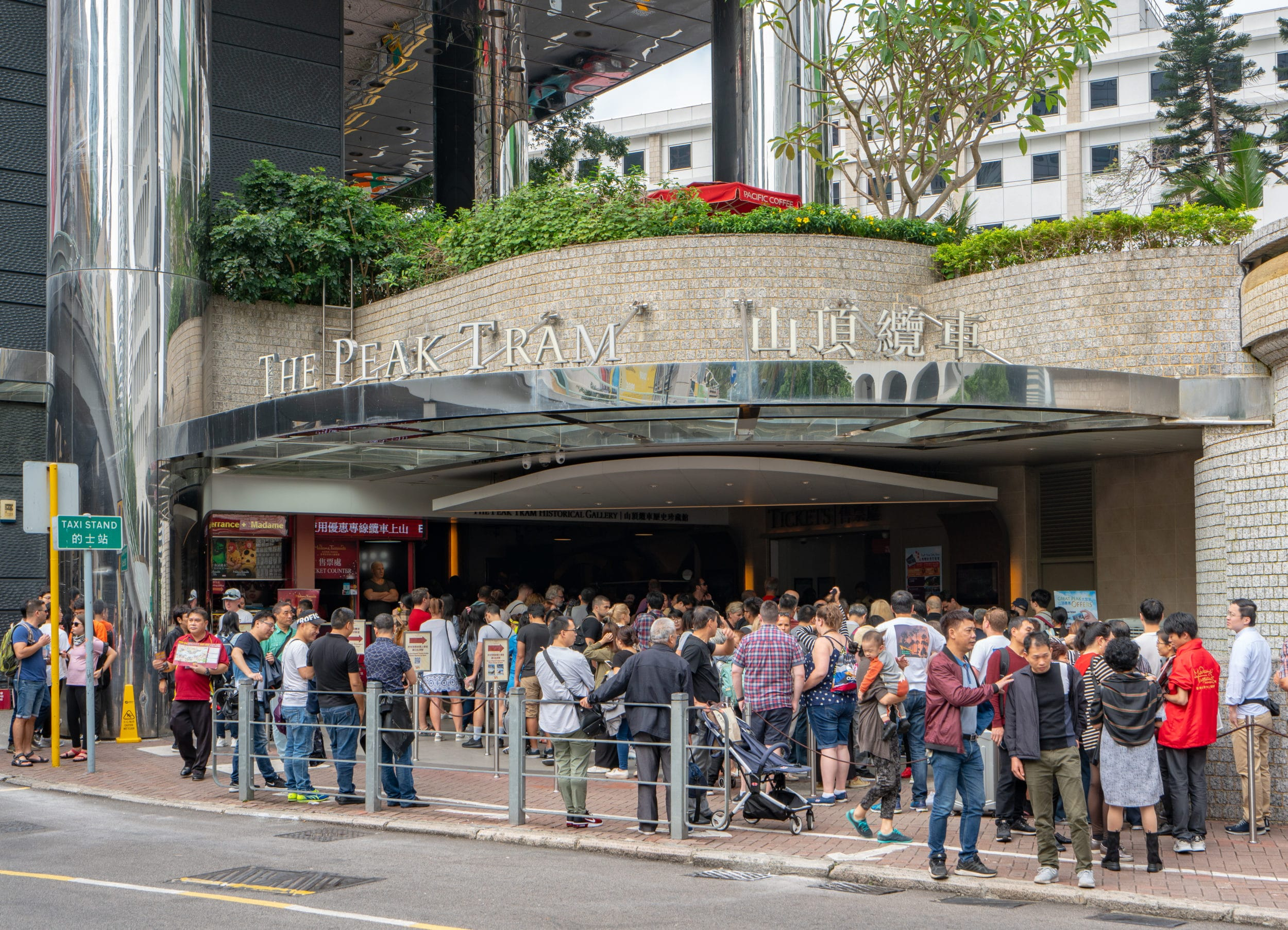 How to skip The Peak Tram line in Hong Kong