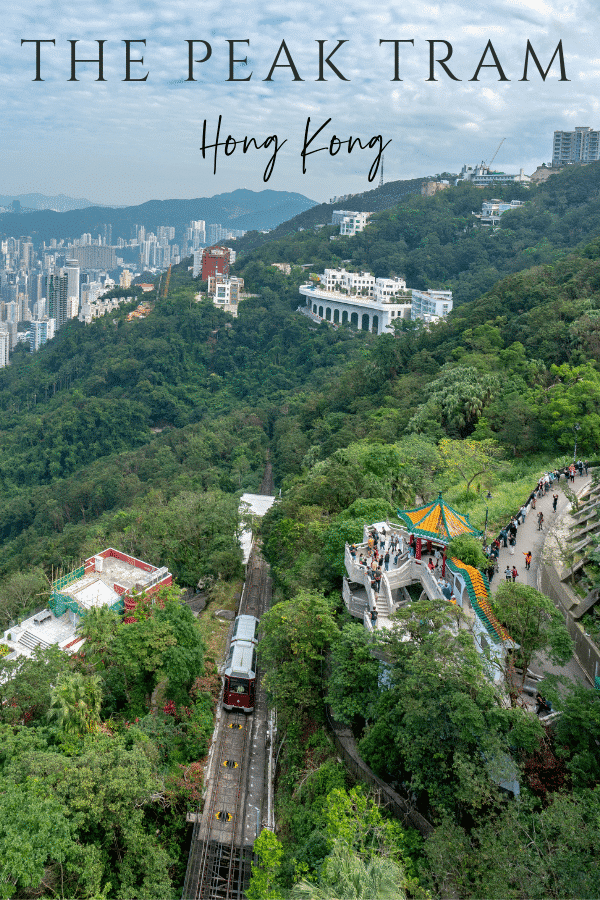 The Peak Tram in Hong Kong: How to buy tickets and skip the line as well as things to do once you arrive to Victoria Peak.