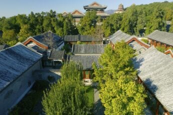 10 Best Beijing Hotels