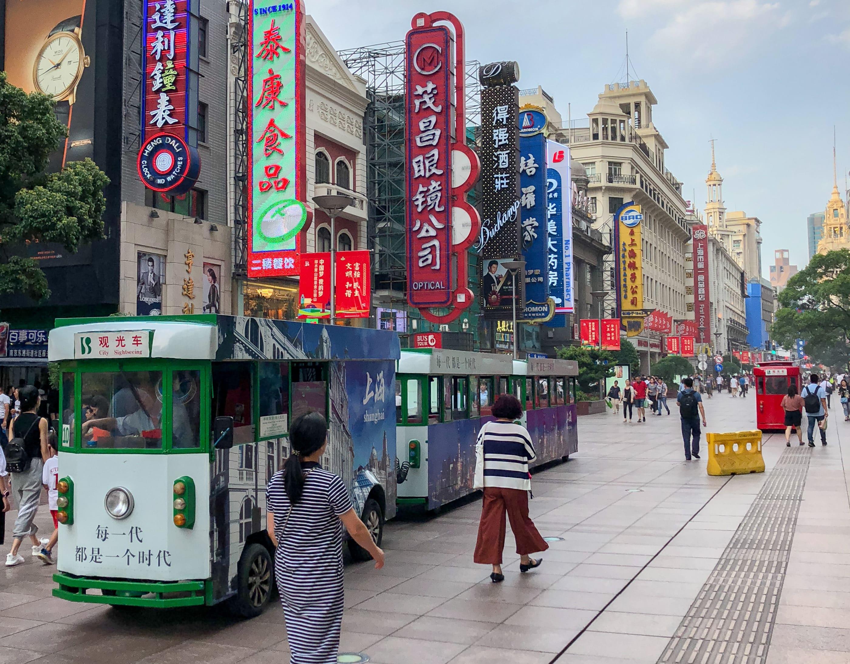 Things to do in Shanghai: Nanjing Road