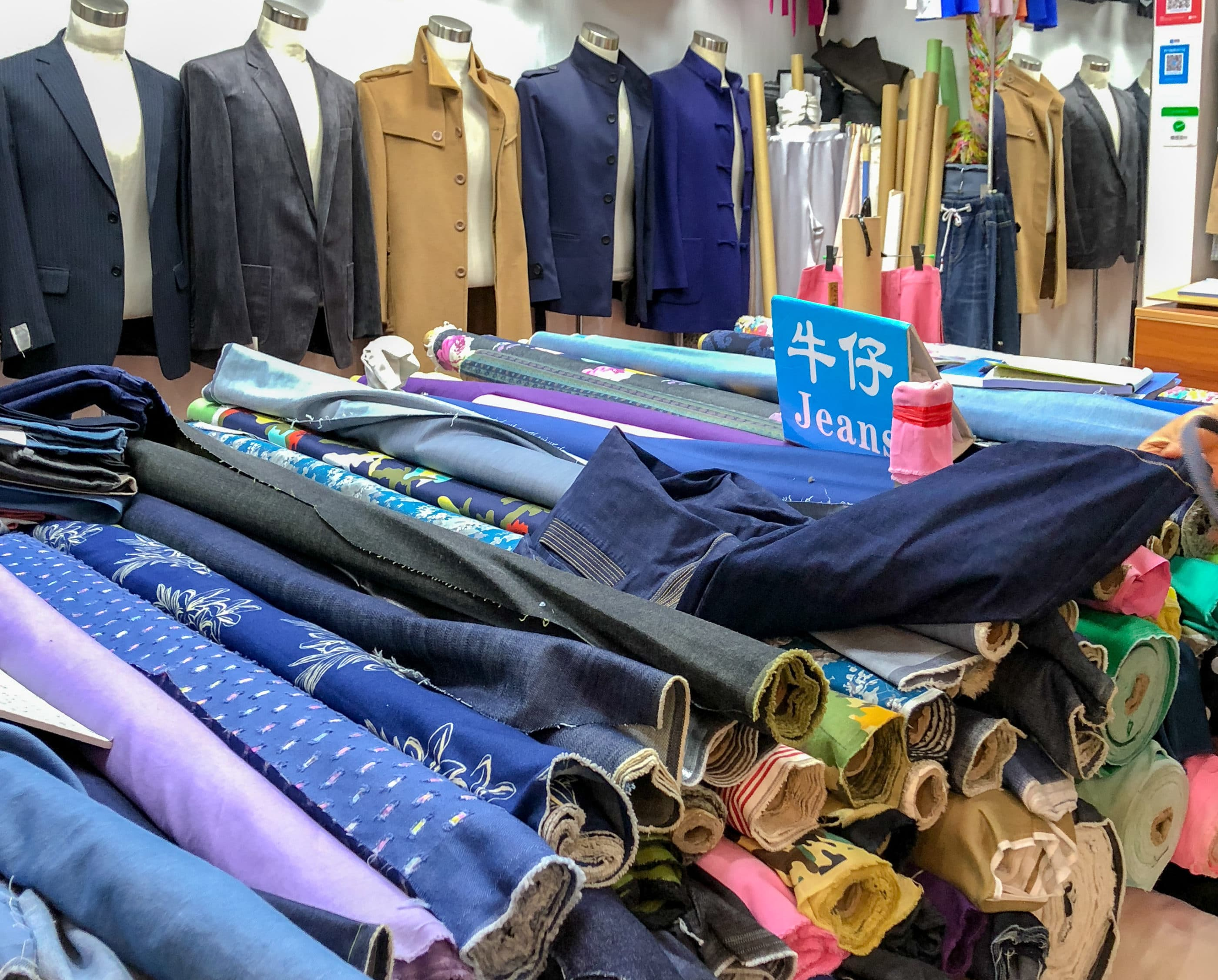Things to do in Shanghai: Market shopping at South Bund Fabric Market