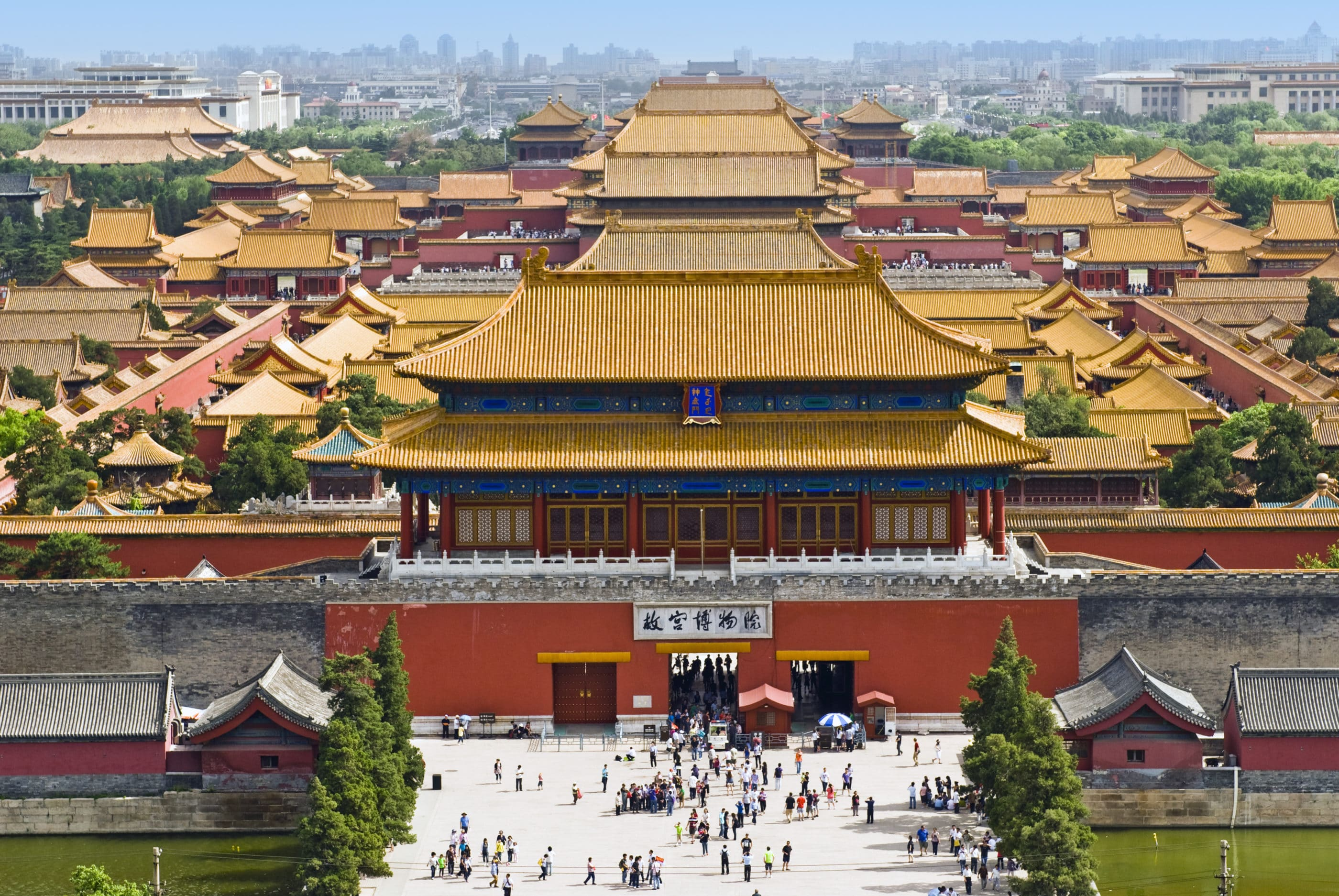 Things to do in Beijing: Forbidden City