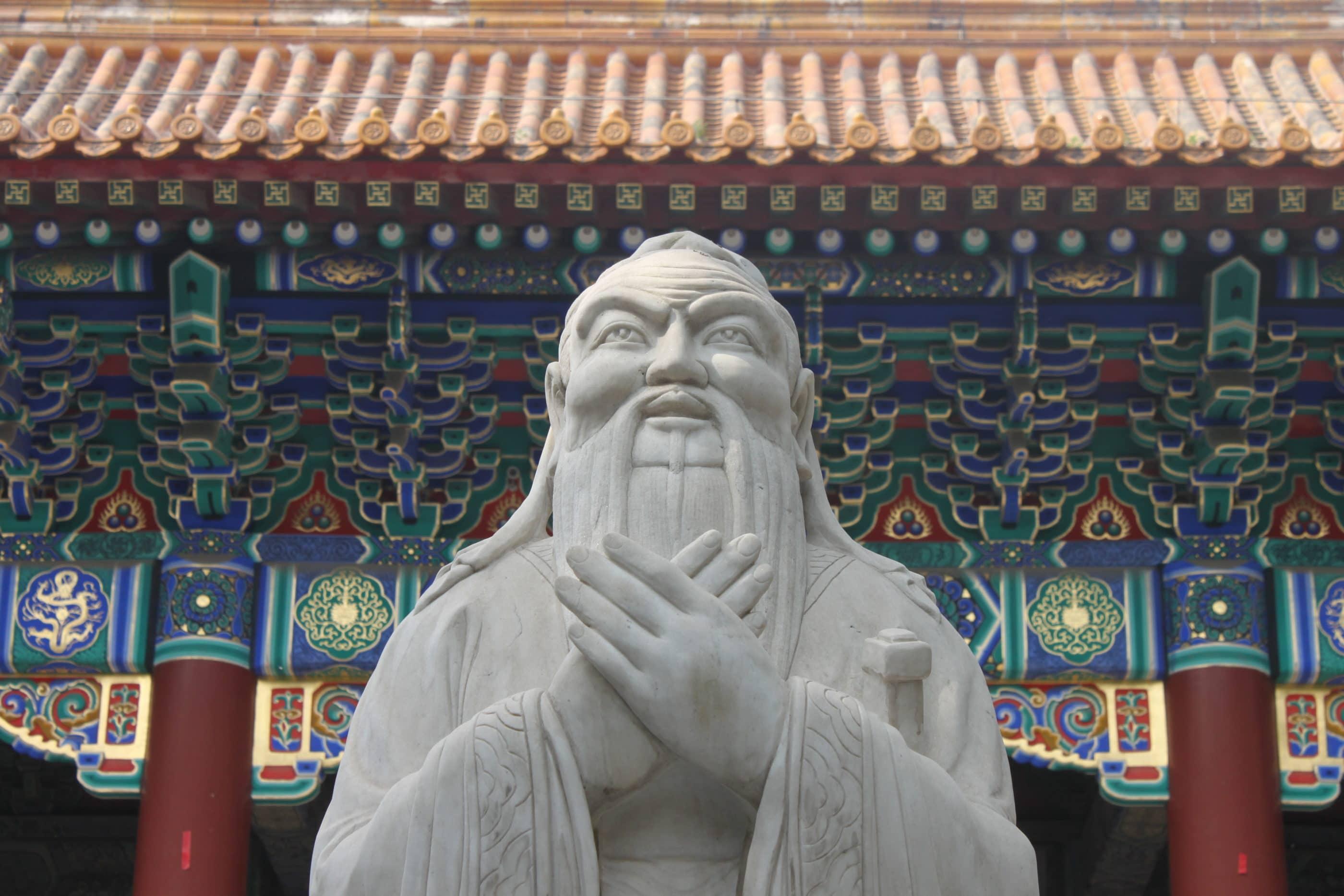 Beijing travel tips: Confucius Temple