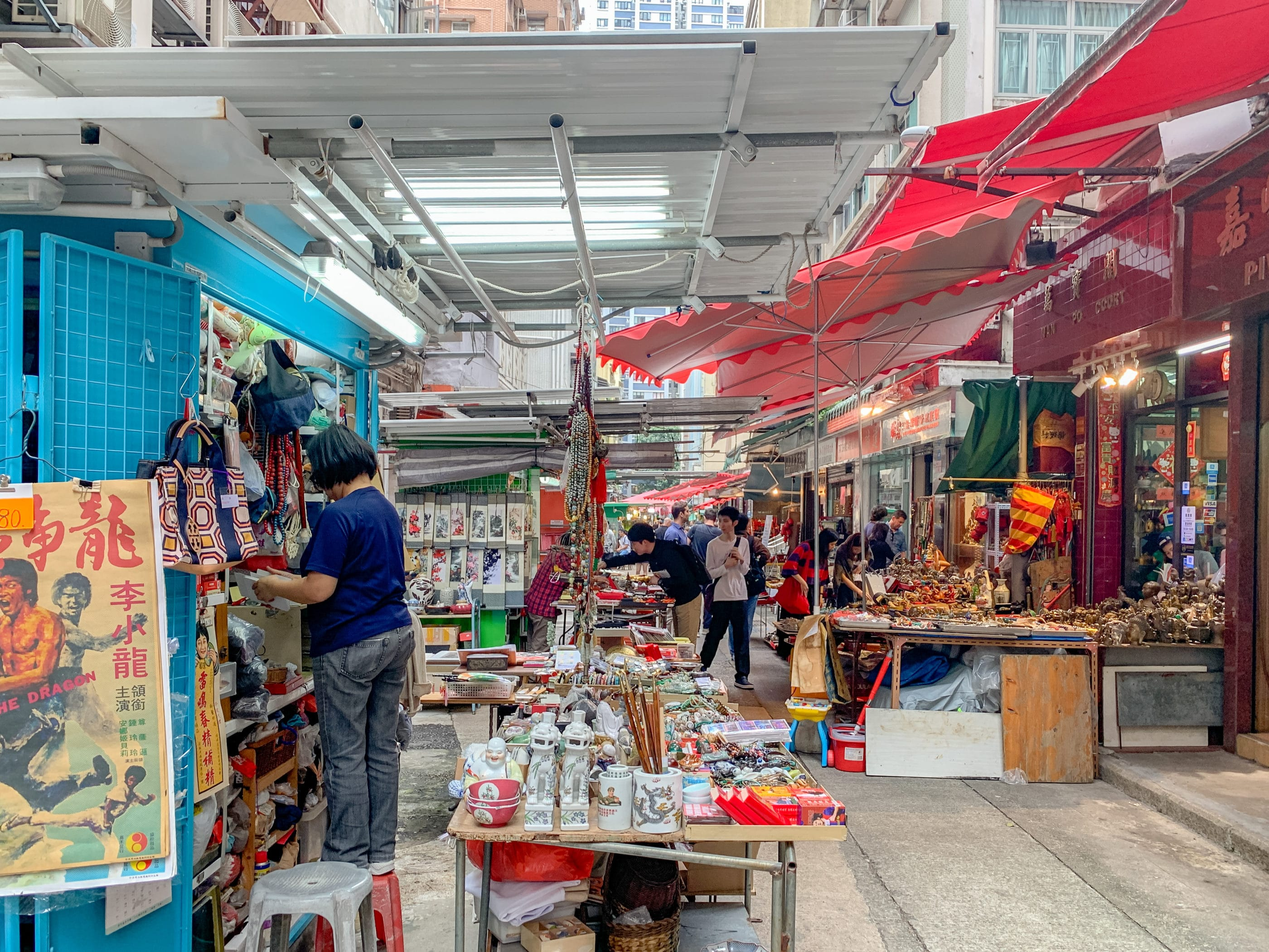 Hong Kong Shopping: Cat Street Market