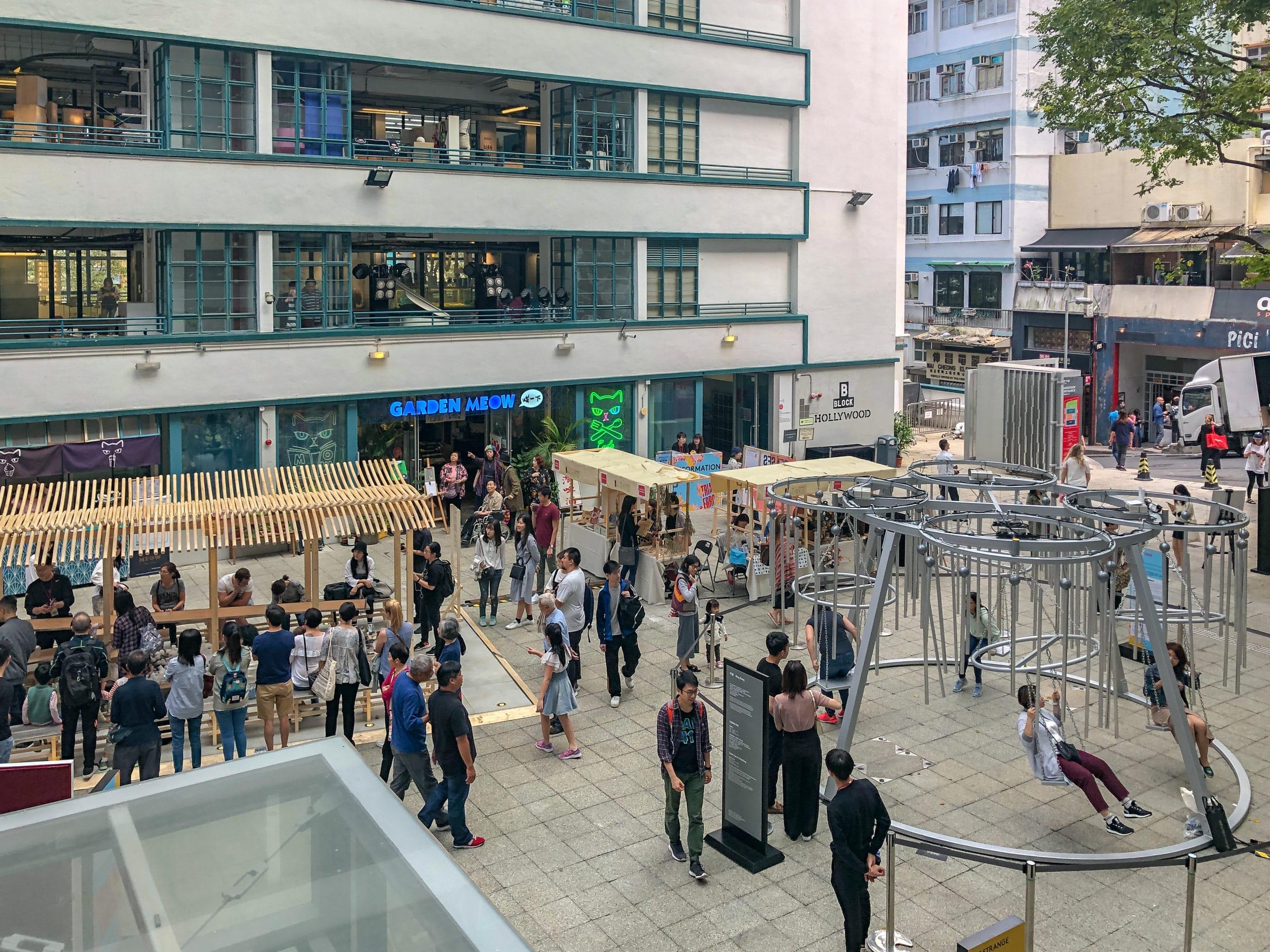 Hong Kong shopping: PMQ
