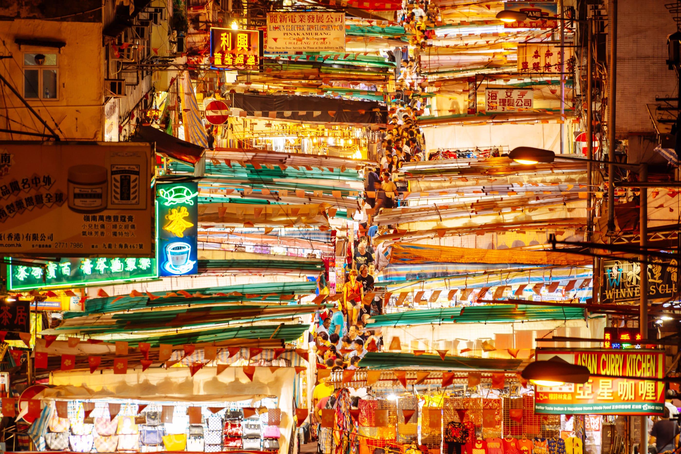 Hong Kong shopping: Temple Street Night Market
