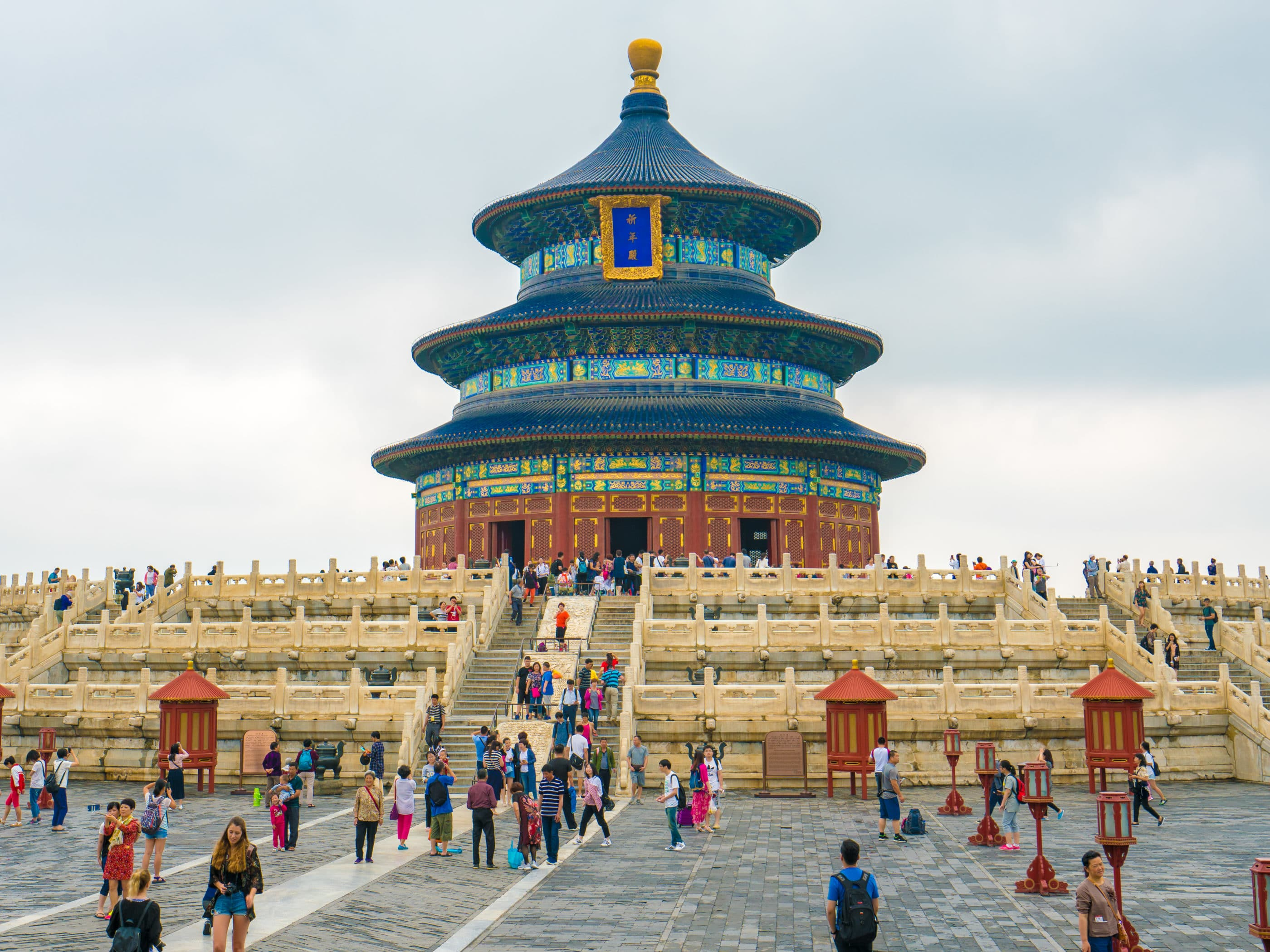 Things to do in Beijing: Visit the Temple of Heaven