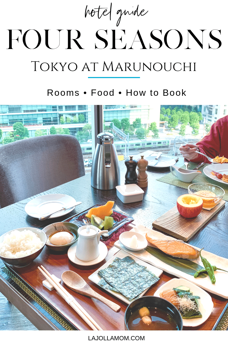 See why Four Seasons Hotel Tokyo at Marunouchi is our Tokyo luxury hotel of choice. Take a peek at the rooms and food. Learn also how best to book it.