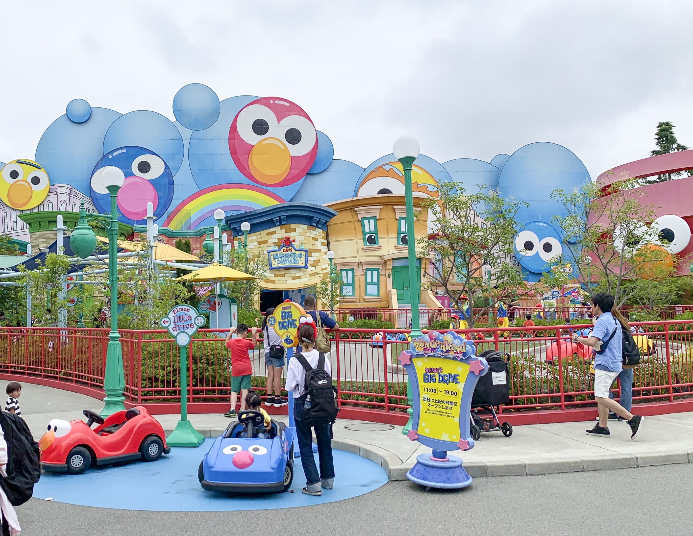 The entrance to Elmo's Little Drive and Sesame's Big Drive at Universal Studios Japan.