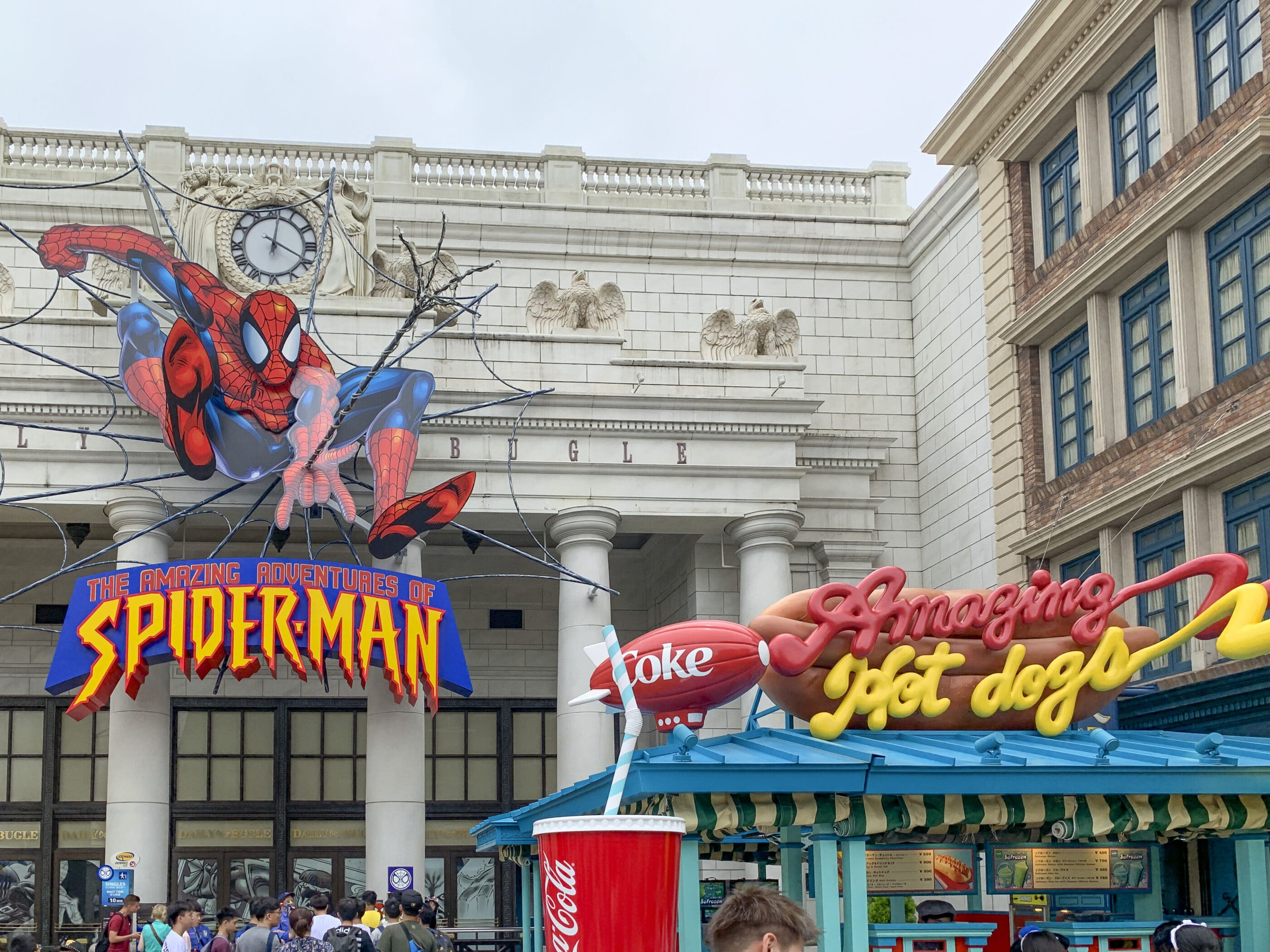 Front entrance to The Amazing Adventures of Spider-Man at USJ.